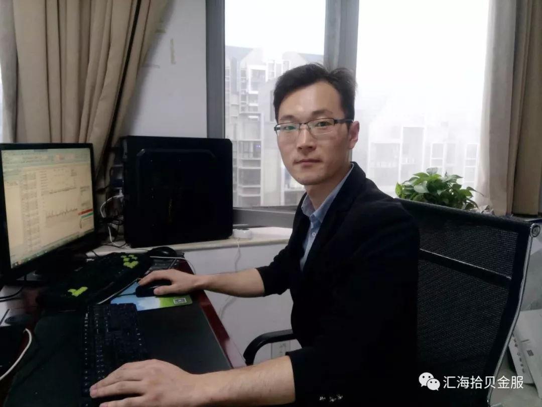 金融培训课程_汇海拾贝交易智者俱乐部