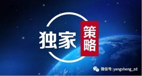 邦尼视点:如何驾驭全球资本看好中国是我们金融崛起的关键
