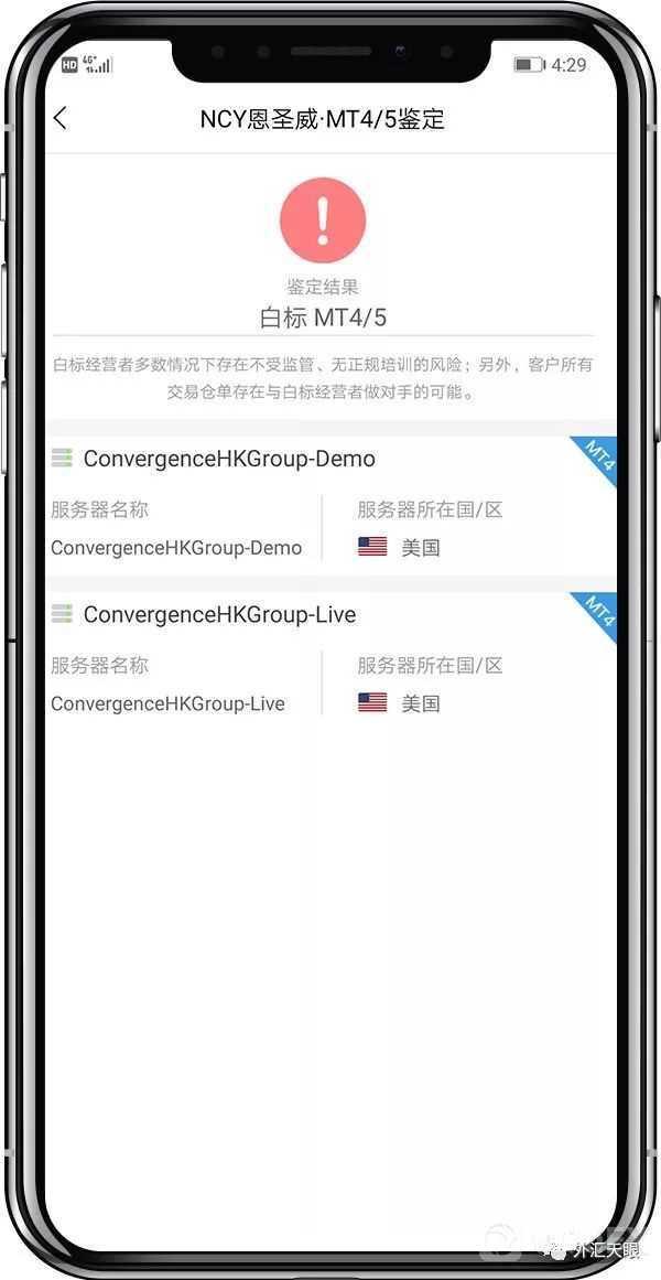 NCY·恩圣威拖延出金 随后关闭网站 疑似跑路!