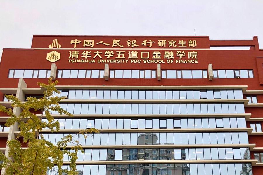 """""""四大态势""""主推金融科技成中国经济发展新亮点"""