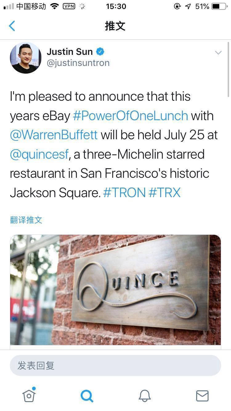 巴菲特与孙宇晨午餐地点确定:旧金山一家三星米其林餐厅
