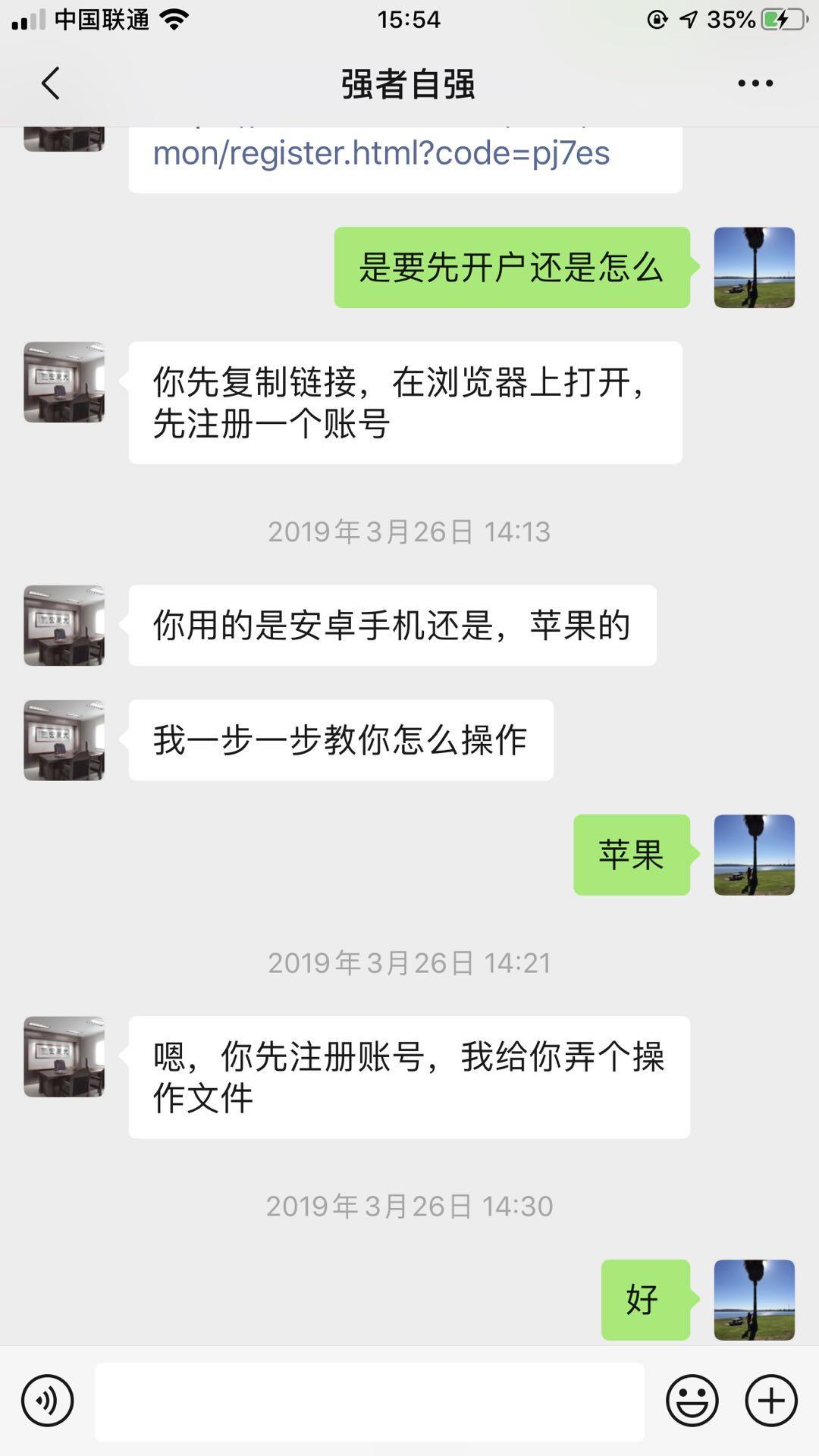 投资者举报百利好环球平台跟单交易,爆仓致严重亏损!