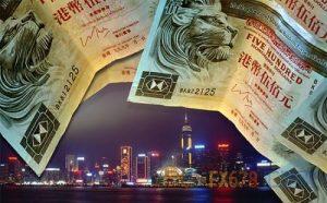 汇丰12年首次上调港元最优惠贷款利率