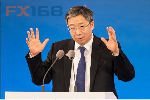 世界银行年度会议中国人民银行行长易纲就中国经济、利率水平等问题发表了意见