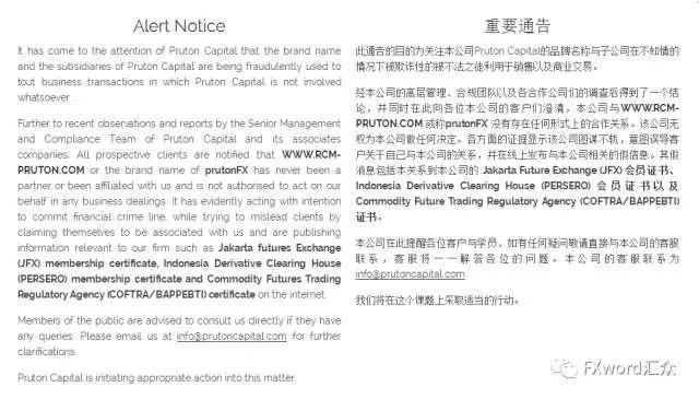 ptfx外汇是真的吗?ptfx外汇在中国合法吗