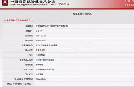 王亚伟最新持股一览,基金也清盘了