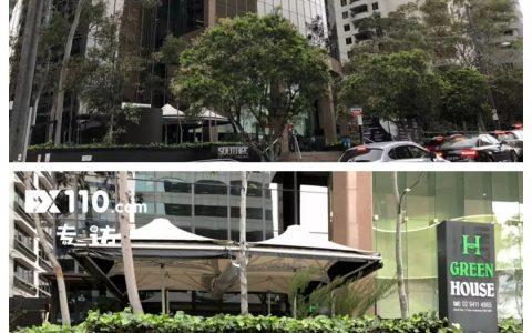 【ACY稀万】澳洲总部总经理Matt和客户总监Andy接受FX110专访