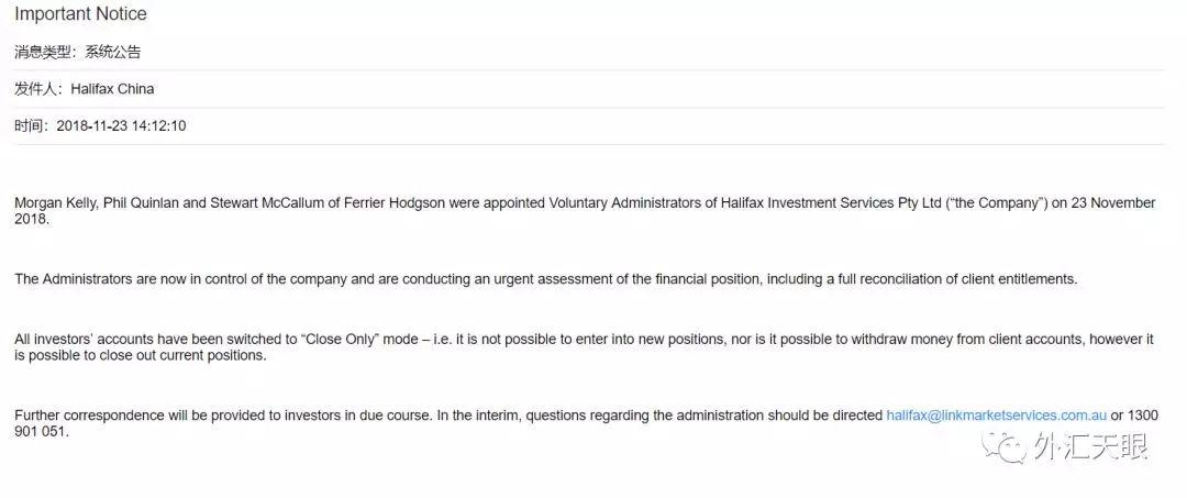 Halifax最新消息,冻结所有账户,进入破产程序