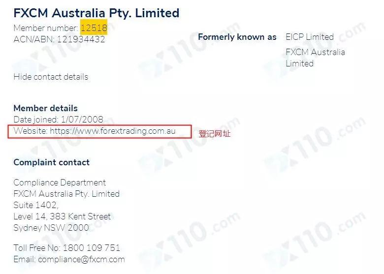 【外汇曝黑】假FXCM福汇冒充英国FCA和澳洲ASIC监管