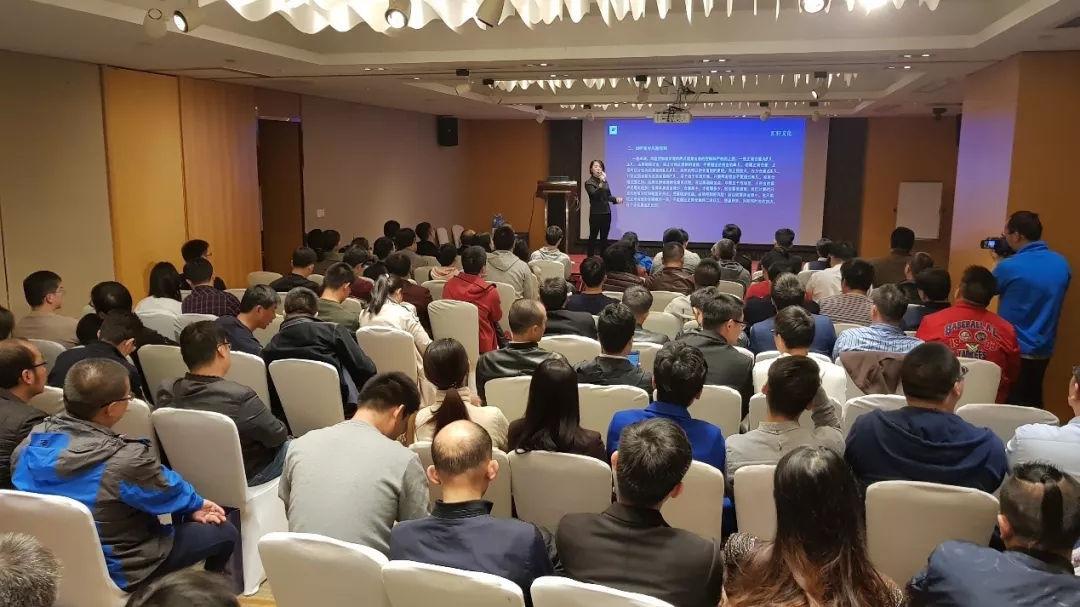 大通金融集团地址-南京外汇交易研讨会圆满结束