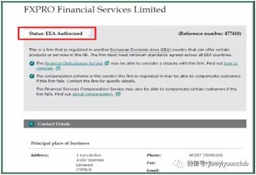 如何查询外汇平台受fca监管,英国FCA监管查询步骤和方法