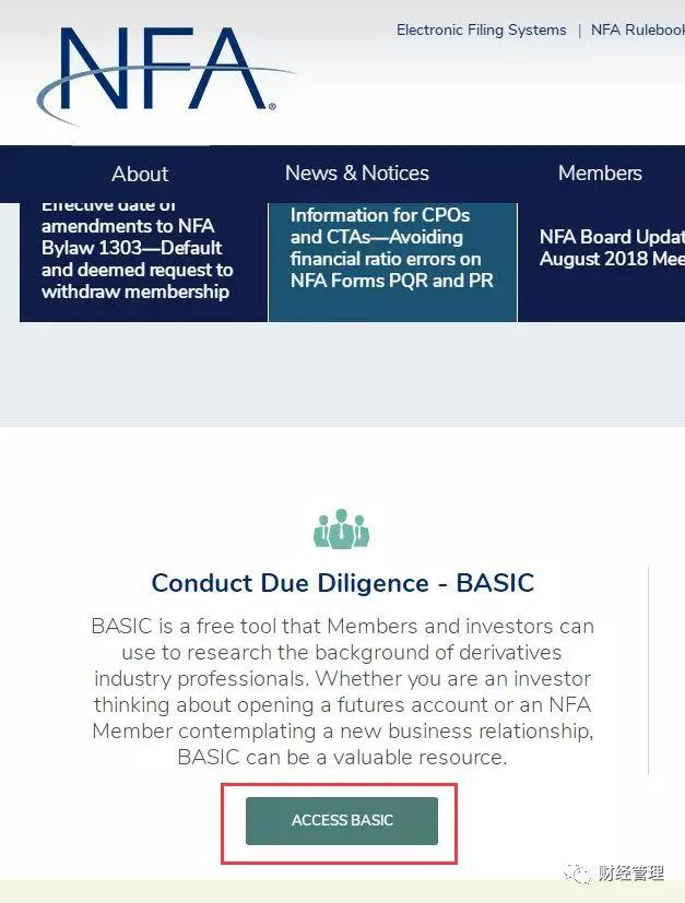 OEYC Marketys(欧银外汇)怎么样?欧银外汇有哪些优势