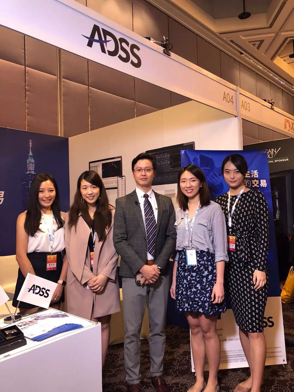 ADSS达汇香港展会的黄金阵容