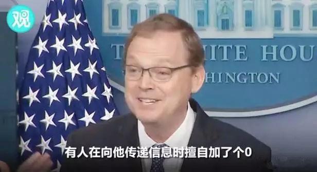 美联储前主席耶伦:警惕2020年全球金融波动