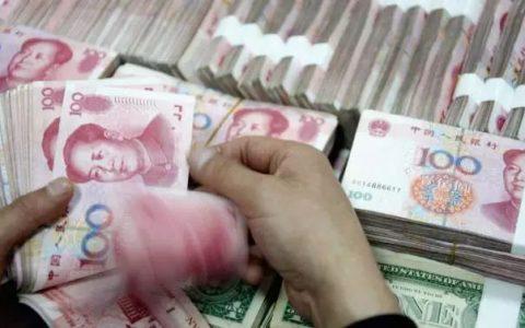 中国10月动用320亿美元外汇储备捍卫人民币