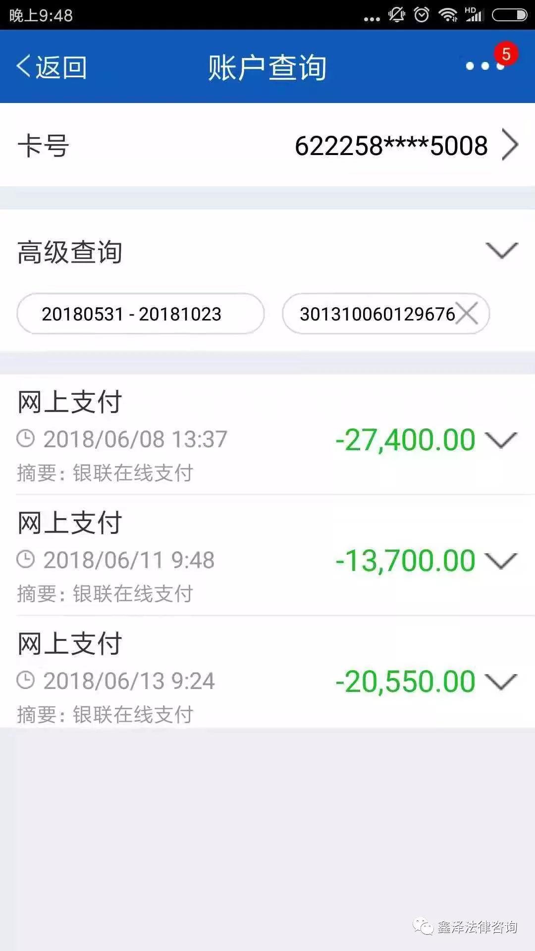 曝光!香港恒利金业骗局欺诈投资者,被骗抓紧时间维权