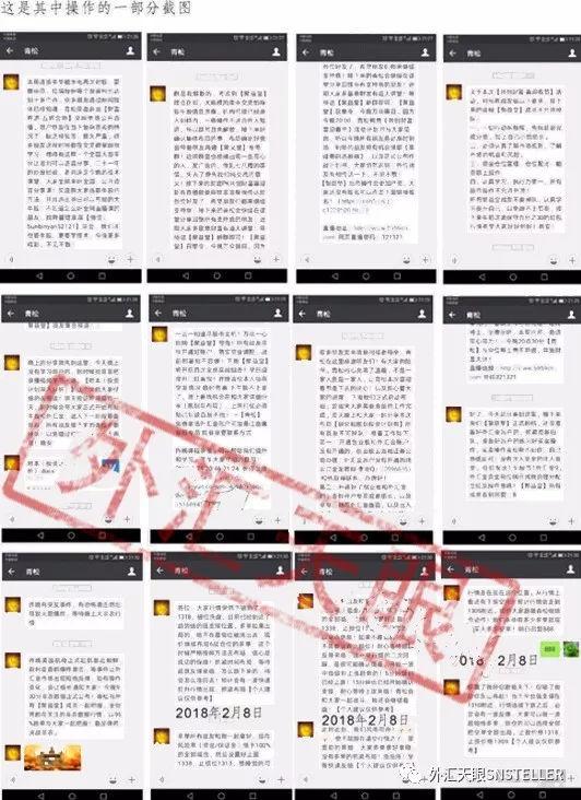 香港长江金业诈骗,香港长江金业有限公司骗局揭秘