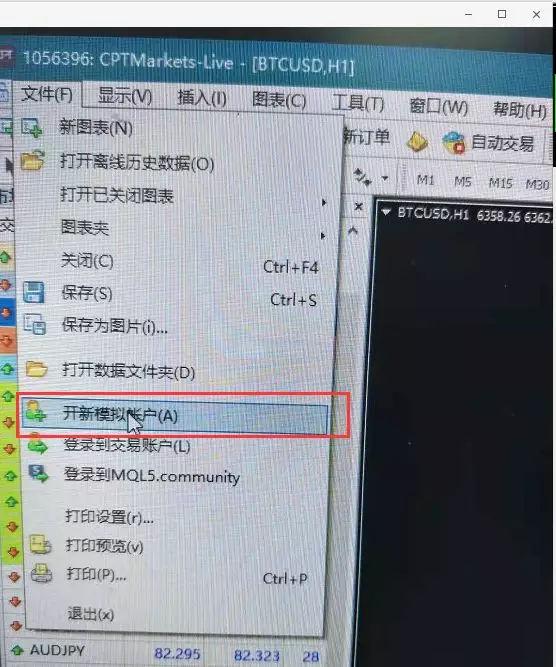 如何在电脑版MT4登录不同外汇平台账户