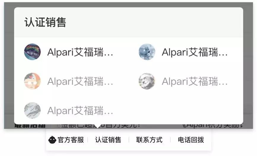 外汇110新版APP界面曝光