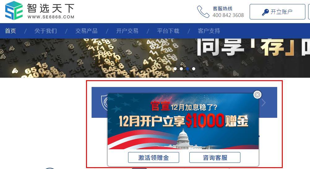 外汇被骗资金追回270万,南京警方捣毁该诈骗团伙