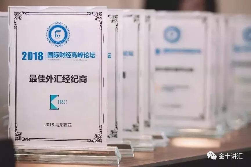 irc艾诺集团获得汇众资讯评级的最佳外汇经纪商