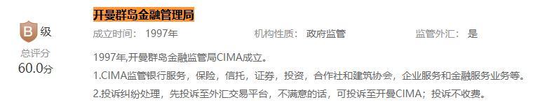 嘉盛正规吗,揭露嘉盛外汇中国用户开户黑幕