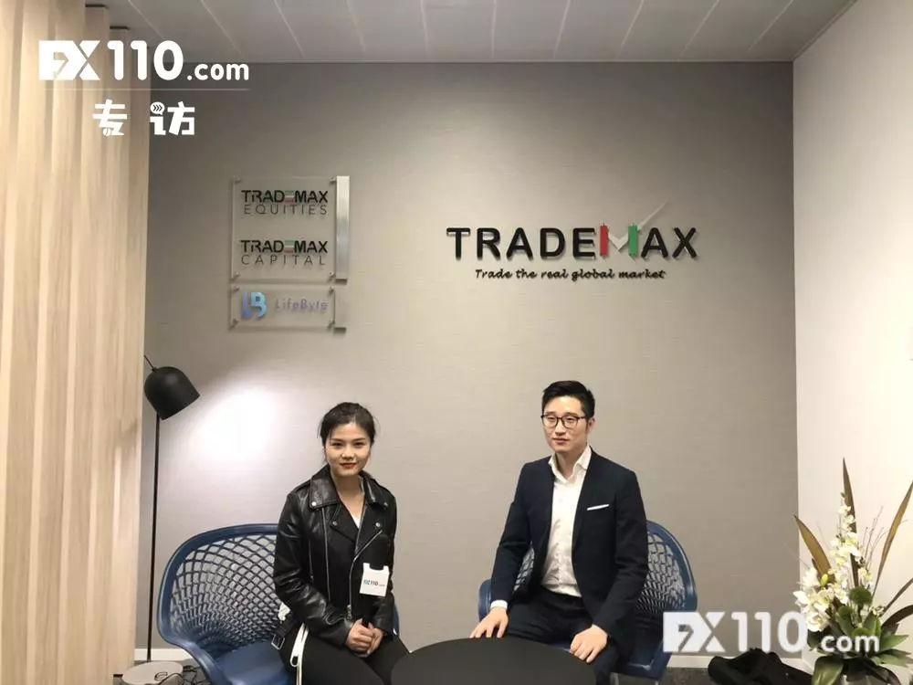 外汇110专访澳洲Trademax外汇