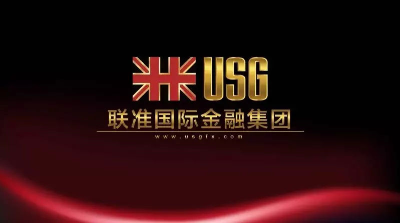 USGFX联准国际外汇怎么样?