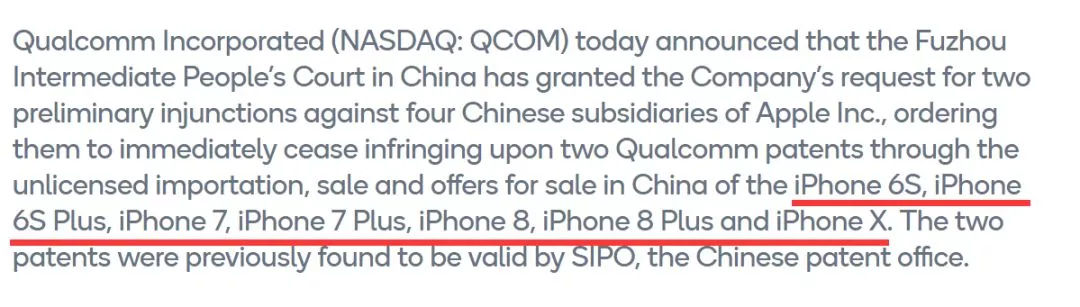 iPhoneX在内多款手机停售,苹果概念股怎么走