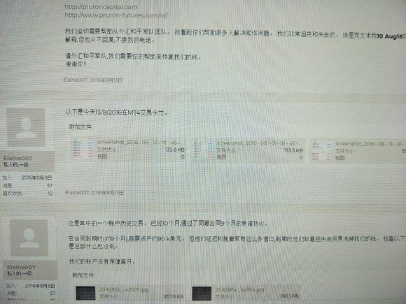 ptfx外汇今天最新消息-ptfx外汇骗局曝光