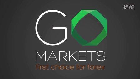GOMarkets外汇交易平台