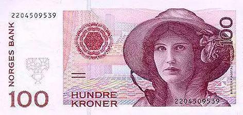 """元人民币等于多少新台币"""""""