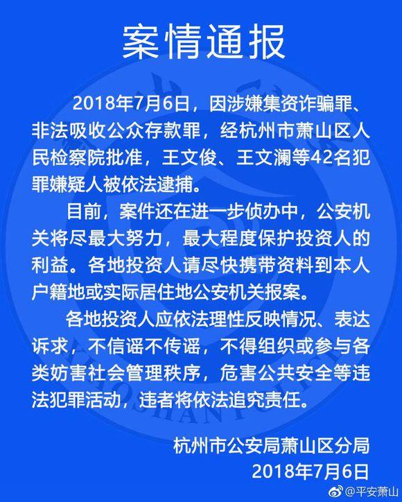 2019禾商所三三宝利来最新消息
