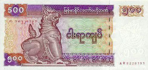 1元人民币等于多少台币
