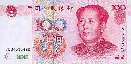 最新汇率,今天1元人民币等于多少台币
