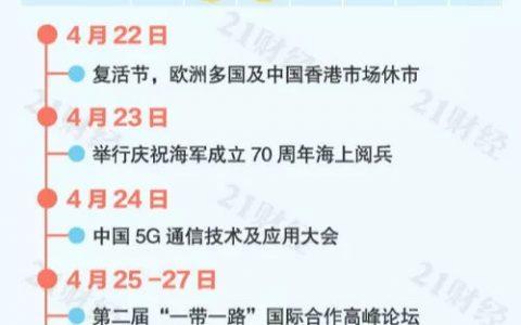 郑渊洁炮轰童书入校黑幕;宗庆后否认退休传言 | 功夫日报