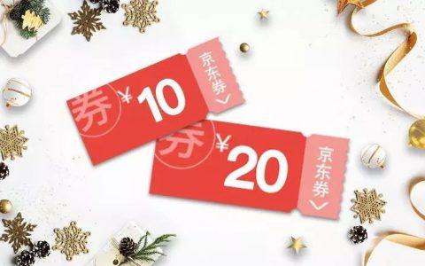 外汇活动,渣打银行外汇交易赢京东券,每月最高500元!