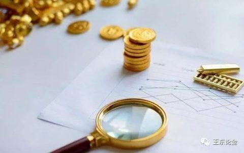 黄金原油被套了怎么办?(炒黄金为什么会亏)