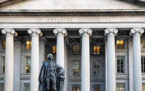 美财政部发布半年度汇率报告:美国主要贸易伙伴均未操纵货币汇率