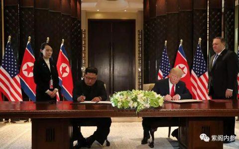 朝美签署联合公报!这些协议终于定下来了!