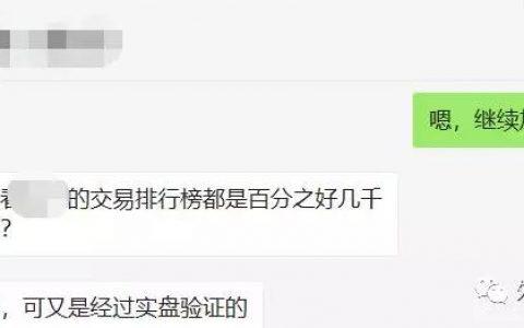 libor利率最新查询_什么是ibor利率,Libor利率上升对中国的影响_外汇查查(www.fx220.com)