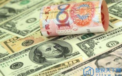 [美金兑换人民币汇率]1美元兑换多少人民币?