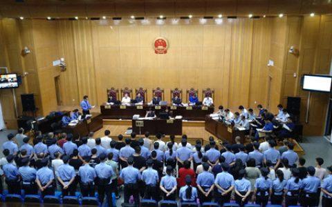 """鸠江区法院公开开庭审理""""佰赢国际""""诈骗外汇平台,41名被告人被控网络诈骗案!"""