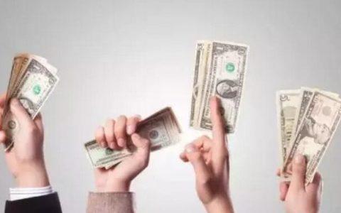 为什么选择做外汇投资?