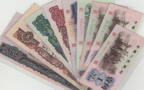 人民币中间价小幅上调2点 贸易谈判呈现积极进展