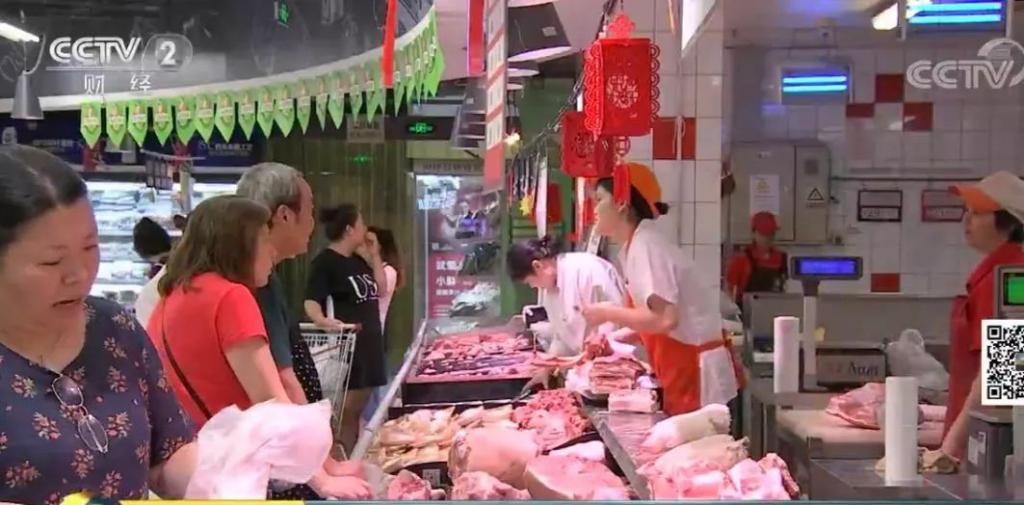 """七折价格的猪肉,也来了!储备肉稳""""猪"""",菜篮子""""稳住""""!"""