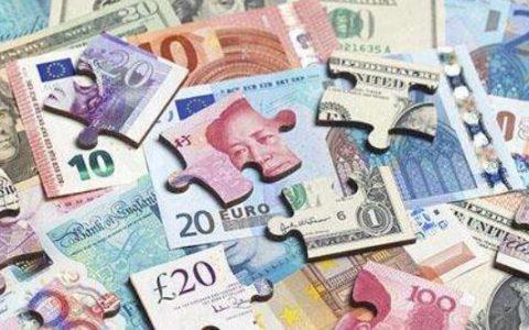 国内外汇开户需要多少钱?