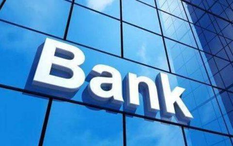 香港外汇银行开户为什么会失败?