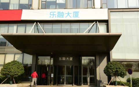 北京乐视总部大厦被司法拍卖 起拍价6.78亿