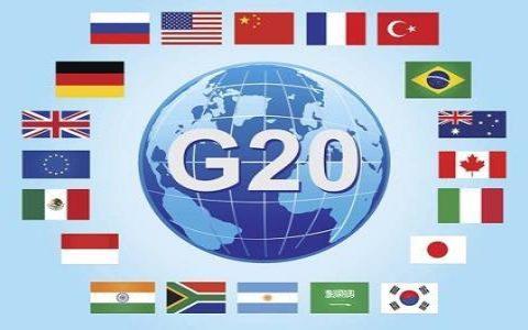 金融市场来到十字路口全球投资者目光齐聚G20